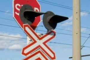Из-за аварии на железной дороге два поезда прибыли в Херсон с задержкой
