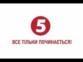5 канал, в который уже раз, прервал вещание из-за сообщения о минировании