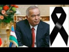 Сегодня Президент Порошенко примет участие в похоронах Ислама Каримова