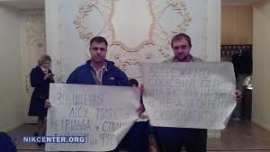 Общественник поделился деталями судебного разбирательства в Верховном суде Украины по 11 земельным участкам в урочище «Октябрьское»