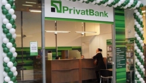 Миллиарды ПриватБанка исчезли через «альпийские транзитные банки» - BNE