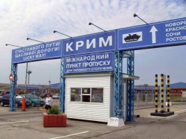 В Кабмине рассказали о новых правилах пересечения границы с Крымом