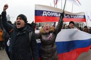 На Донбассе задержали организаторов