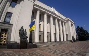 Верховная Рада попросит США рассмотреть проект по Украине