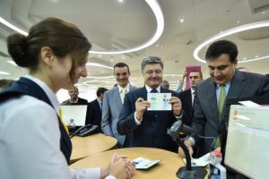 Одесский центр обслуживания граждан оказался на грани закрытия