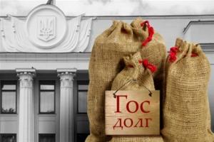 Госдолг Украины вырос до рекордно высокого уровня - 1,37 трлн грн