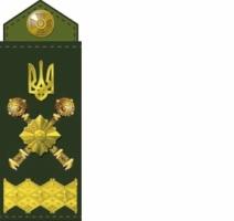 В Украине стало на 10 генералов больше