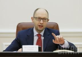 «Мы не извлекаем ни одной копейки налогов из Донецка и Луганска» – Яценюк