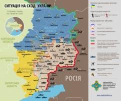 Актуальная карта боевых действий в зоне АТО на 3 октября, - СНБО