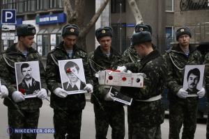 В Николаеве отметили День вывода войск из Афганистана