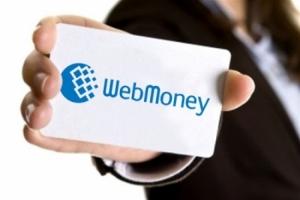 WebMoney признана в Украине законной платежной системой