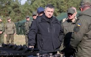 Аваков призвал срочно изменить «закон Савченко»