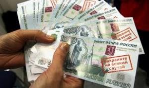 Крымский кризис существенно ударил по российской экономике