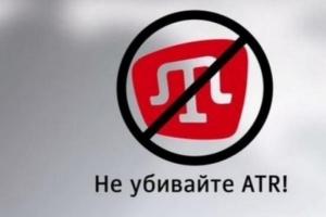 В Херсонской области прошла акция в поддержку крымскотатарского телеканала ATR
