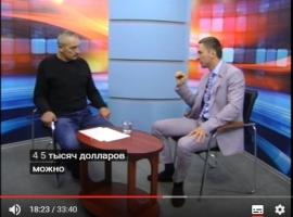 «В николаевском исполкоме вопрос размещения будки можно решить за 4 – 5 тысяч долларов» - оппозиционер Яковлев