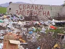 Николаевские депутаты требуют выделить деньги на ограждение городской свалки