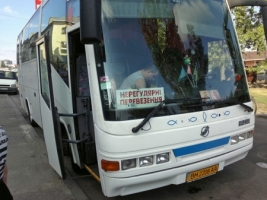 Добраться в Крым из Каховки на рейсовом автобусе уже нельзя