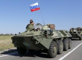 Верховная Рада признала факт вооруженной агрессии РФ против Украины