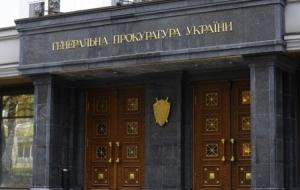 Валентин Брянцев назначен главой Совета прокуроров Украины