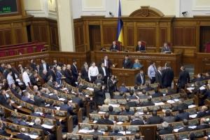 «За»  проголосовали 232 из 318 народных депутатов - Верховная Рада Украины утвердила указ президента «О частичной мобилизации»