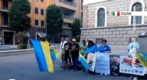 В Италии украинцы провели акцию против российской агрессии