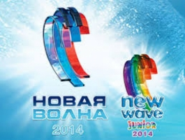 Украинские исполнители завоевали призовые места на международном конкурсе «Новая волна – 2014»
