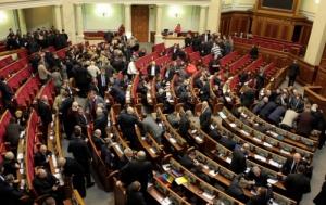 Верховная Рада предоставила семьям погибших бойцов АТО право на льготы без допусловий
