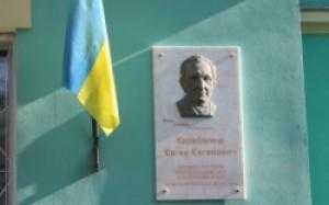 Открыли мемориальную доску в память о легендарном херсонском враче
