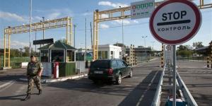Украина и Румыния в мае упростят пограничное движение