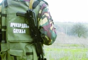 На майские праздники покой херсонцев будут охранять пограничники