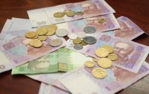 Доходы украинцев снизились до уровня 2005 года