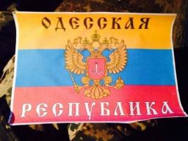 Под Одессой выявили сепаратистский пункт