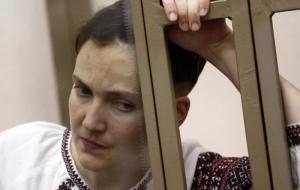 Савченко не передадут Украине, пока суд не вынесет приговор - МИД