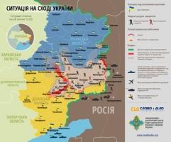 Карта боевых действий в зоне АТО по состоянию на 28 июля