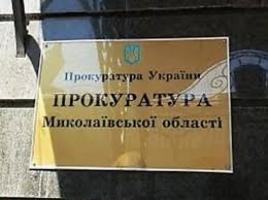 Прокуратура расследует незаконную передачу 39 соток прибрежной земли в Коблево