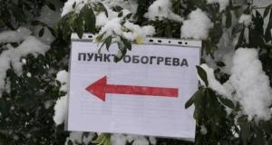 Зимой в Николаеве откроют пункты обогрева для бездомных