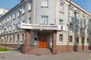 Военная прокуратура провела обыск в Херсонском УСБУ - СМИ