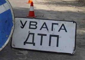 ДТП в Николаевской области: пострадали 2 человека