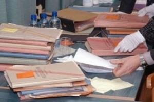 Херсонские правоохранители обыскали отделение Фонда госимущества
