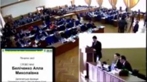 Главу мандатной комиссии Херсонского горсовета обвиняют в подделке результатов голосования