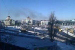 В Донецке прогремели 2 мощных взрыва