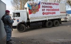 Колонна с очередным гуманитарным конвоем для Донецка пересекла границу Украины