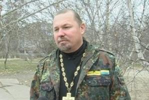 Освободили херсонского священника, попавшего в плен к террористам «ДНР»