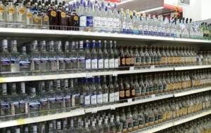 Украинцев предупреждают о подорожании водки