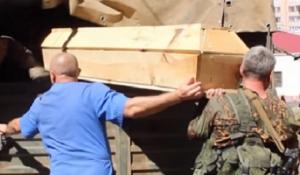 Российские войска на Донбассе продолжают нести потери, - разведка