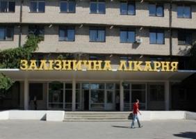 Сотрудники одной из самых проблемных больниц Херсонской области снова могут остаться без зарплат