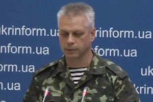 Украина гарантирует безопасность журналистов в зоне АТО при условии аккредитации в СБУ