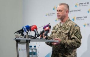 За сутки в зоне АТО погиб один украинский военный - штаб