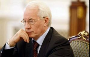 Генпрокуратура занялась новой инициативой Азарова