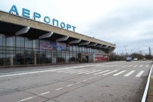 Херсонский аэропорт готовится к реконструкции